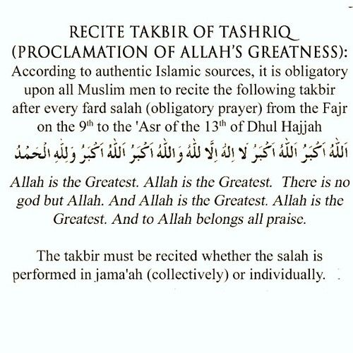 It is Wajlb to recite the Takbeer of Tashreeq immediately after every Fardh Salah (including Eid Salah) from the Fajr of 9th Zul Hijah (day before Eld) until after the Asr prayer of the 13th Zul Hijah (third day after Eld). women should recite it silently