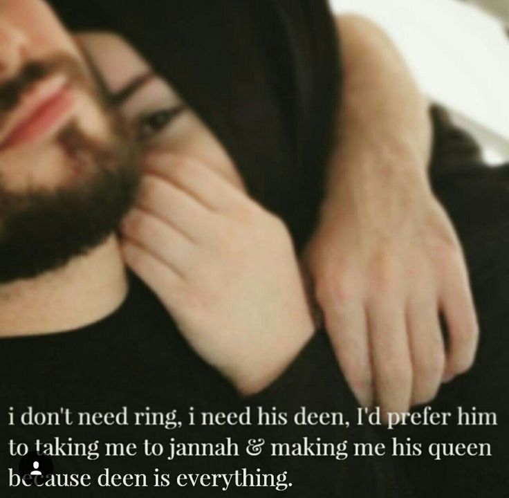 Deen is everything..