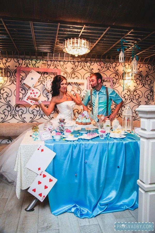 svadba-ekaterina-prosvadby40