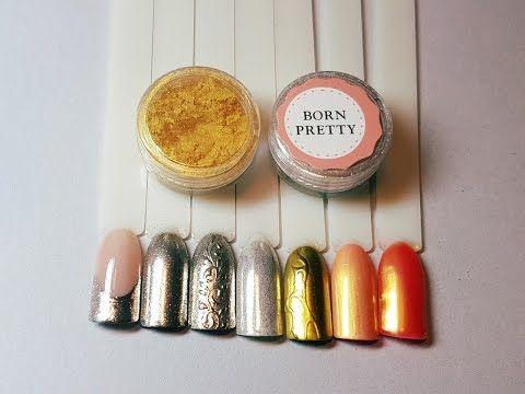 Нeйл Арт Новинка.Зеркальные Ногти.Хром и Пигмент с AlieXpress..Tutorial Nails…
