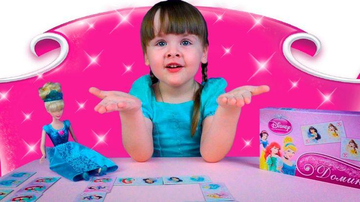 Домино ПРИНЦЕССЫ / Детская игра Дисней / Настольные игры для девочек