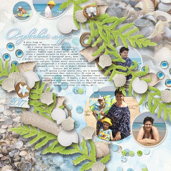 Summer Relax by Lara's Digi World https://www.pickleberrypop.com/shop/product.php?productid=52470&page=1