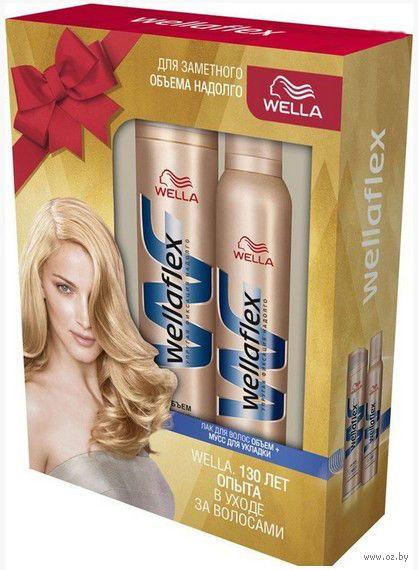 Подарочный набор Wellaflex (лак для волос 250 мл + мусс для волос 200 мл)