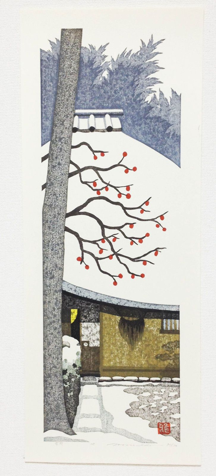 Masao Ido Japanese Woodblock Print Yukima | eBay