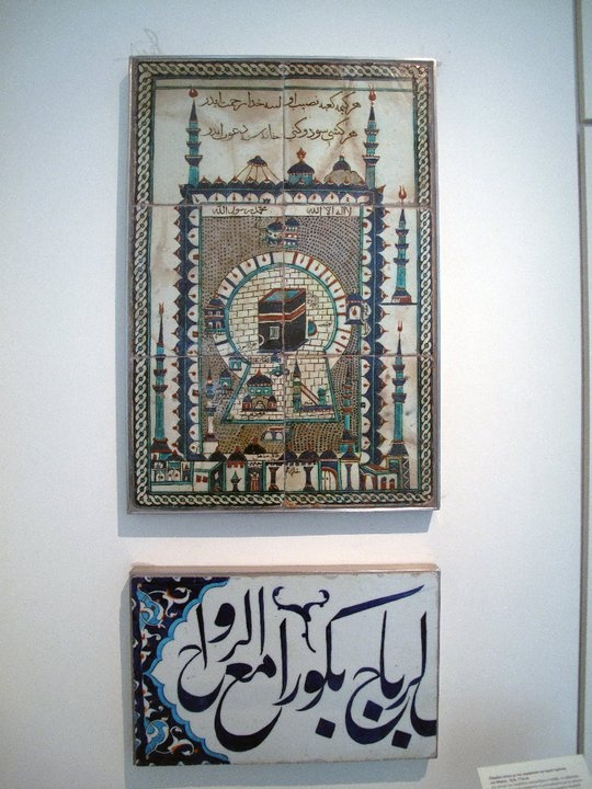 Islamic art collections of the Benaki Museum, Ag. Asomaton Street