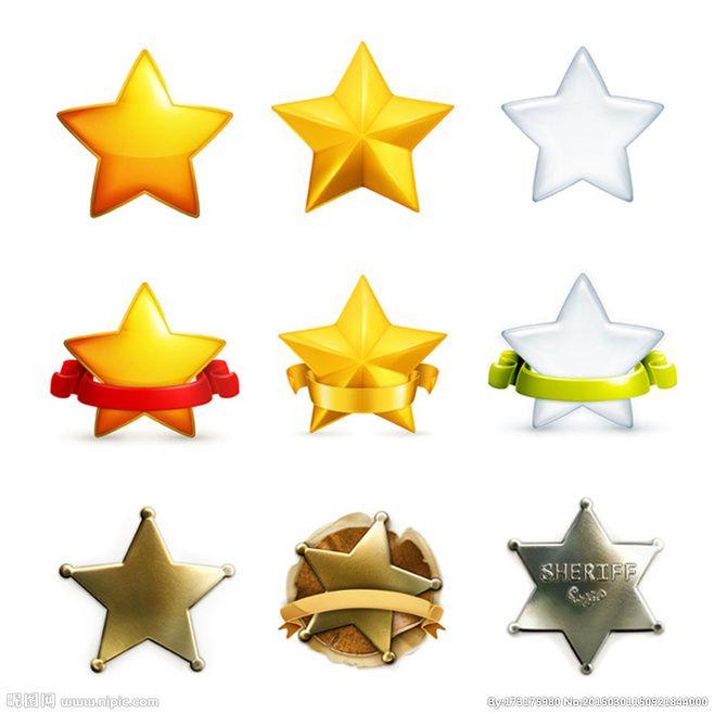 五角星设计