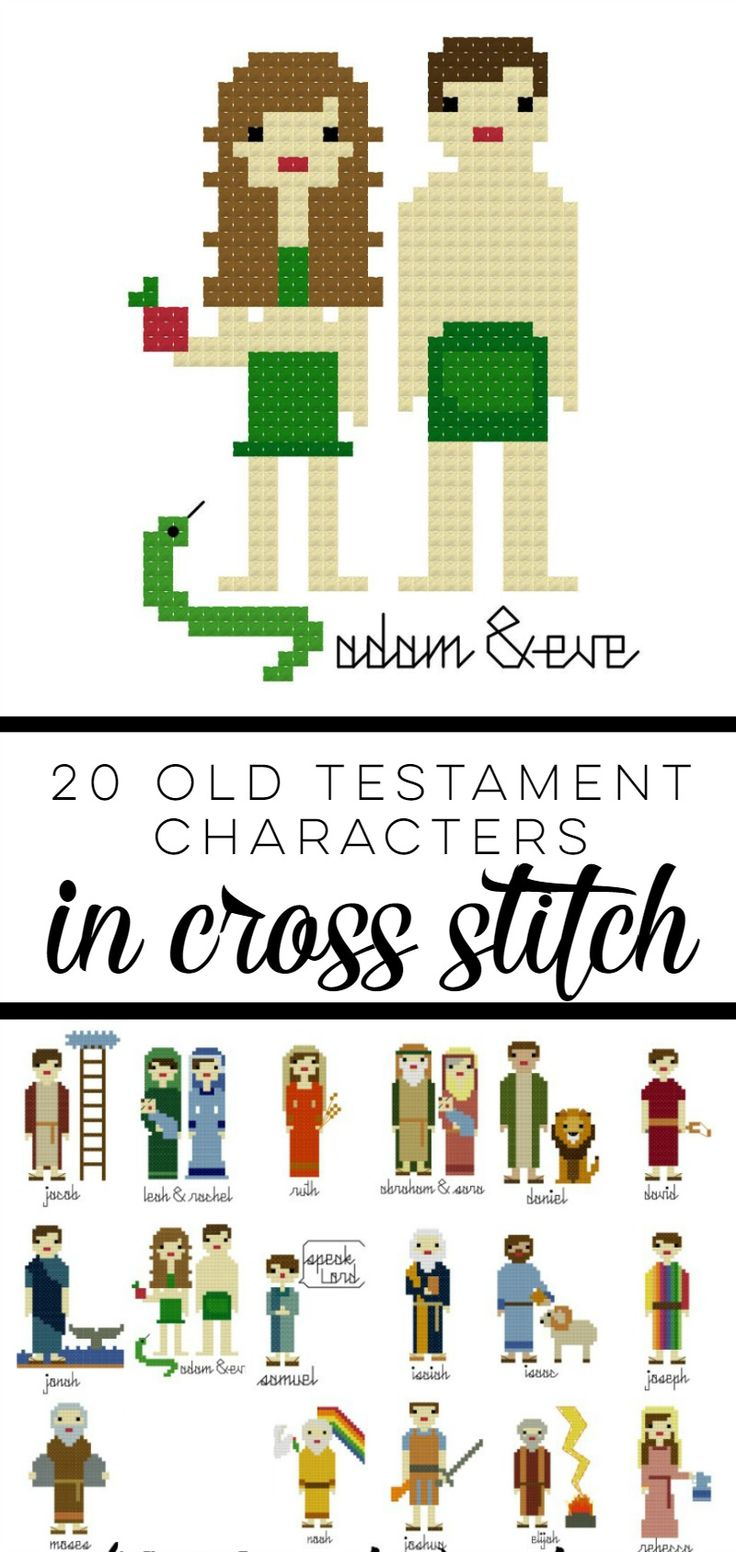 20 Old Testament Characters in Cross Stitch. Full Patterns for our favorite Bible Characters including Adam and Eve, David, Joseph, Jonah, Abraham, Moses and many others. Click through to see the whole list!