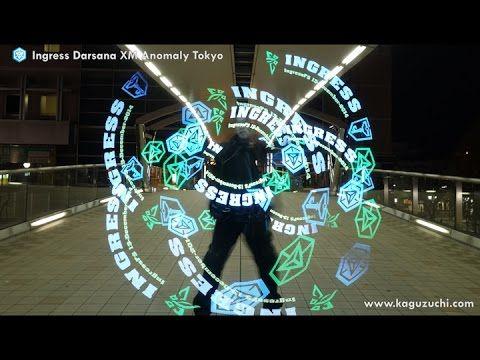 【コレはスゴイ】LEDを回転させてingressを表現するパフォーマンス! | charingress.tokyo