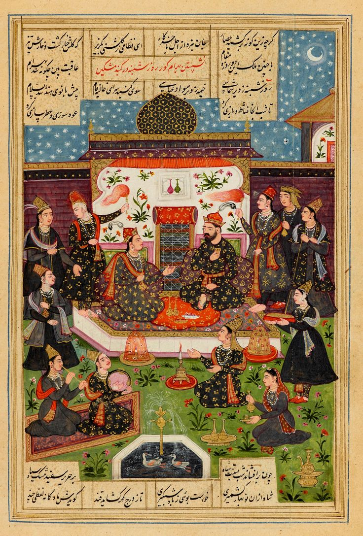 Niẓāmī Ganjavī | Bahrām Gūr and the Indian Princess Fūrak in the Black Pavilion | Khamsa (Quintet), in Persian, written by Mullā Fatḥ Muḥammad | Probably Mughal Ahmedabad | ca. 1618 | The Morgan Library & Museum