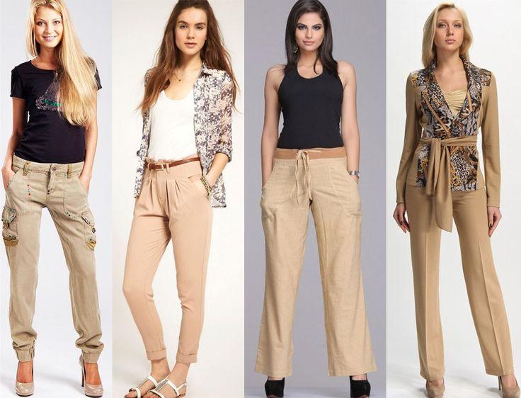 C чем носить бежевые брюки, бежевые джинсы?