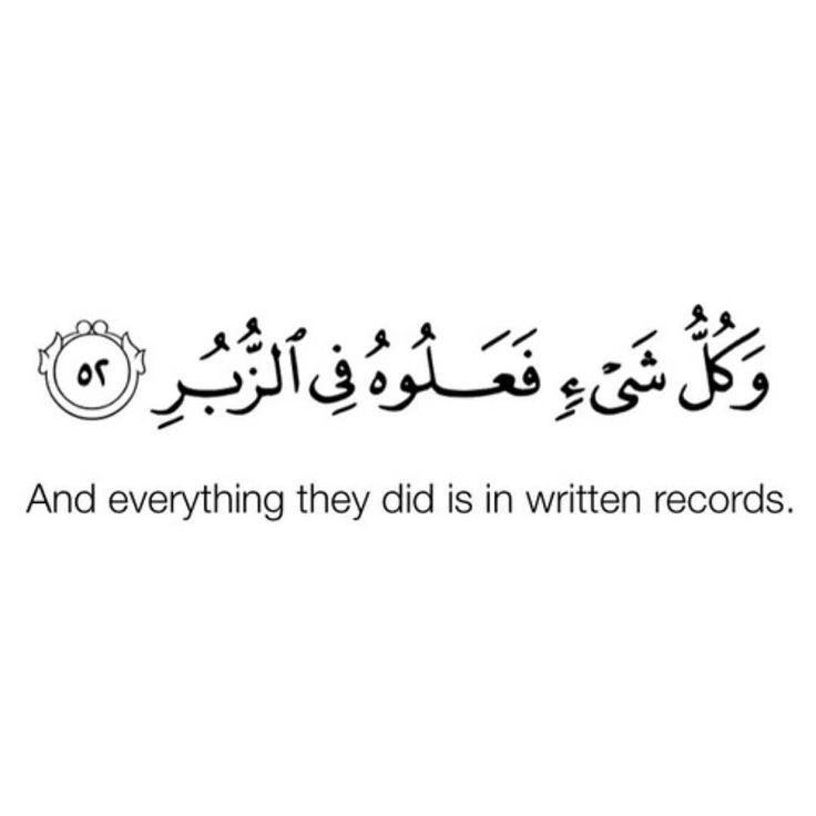 May Allah help us fill our book of deeds with what pleases Him.!!; #Ameen