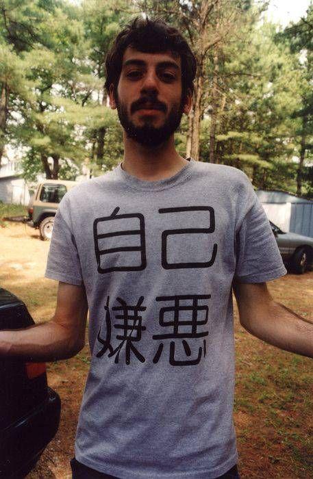 """自己嫌悪 (じこけんお - """"jiko ken'o): """"self-loathing"""" Basically, """"I hate myself..."""""""