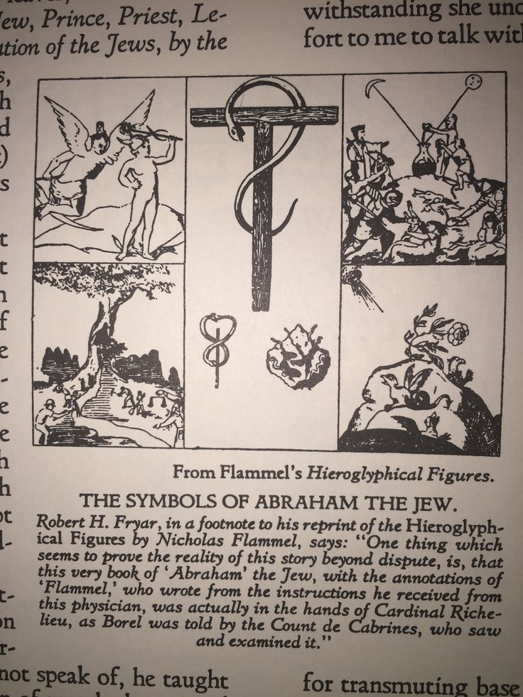 Symbolic representation of transmutation. The serpent on the cross represents the separation of base metals as allegory.