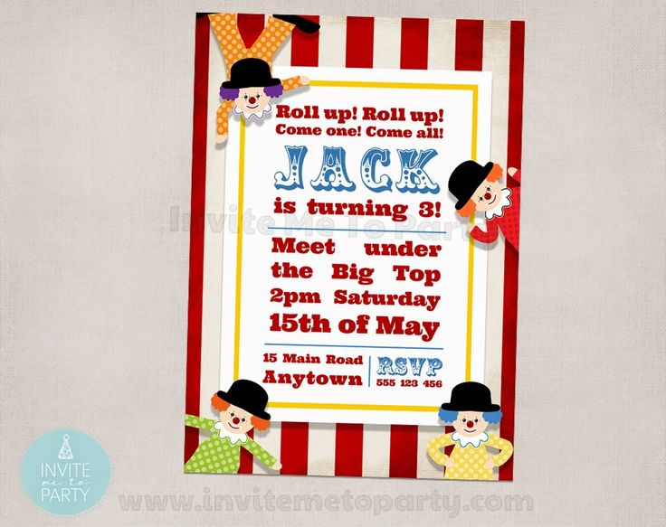 Carnival party Invitation  Invite Me To Party: Carnival Party | Circus Party