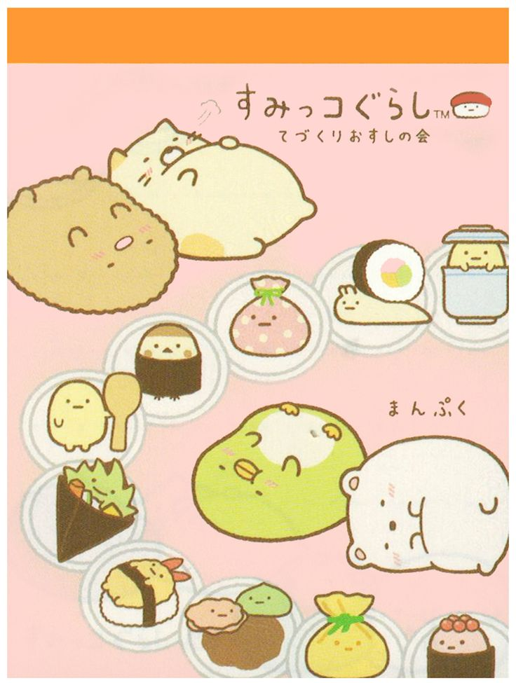 San X Sumikko Gurashi Sushi Mini Memo Pad Feast