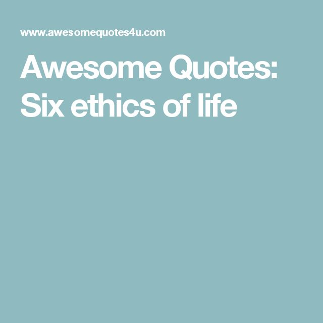 Leadership And Ethics Quotes: 17 Best Images About ALL-WinWin ThinkLets On Pinterest