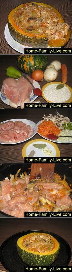 Фаршированная тыква - пошаговый фоторецепт - тыква фаршированная мясомКулинарные рецепты