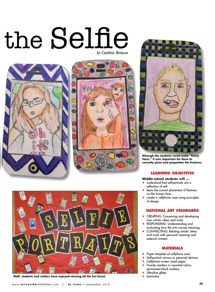 The Art of the Selfie - Arts & Activities