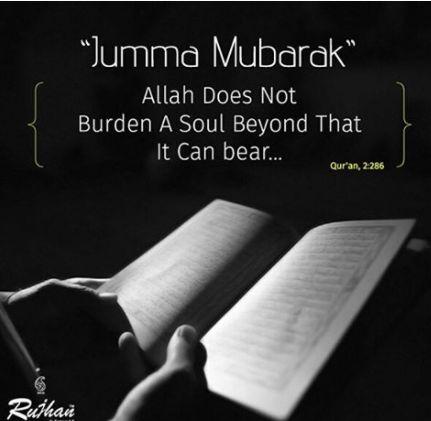 [*Latest*] Best 50 Jumma Mubarak Images With Quotes 2018 (GIF Added)