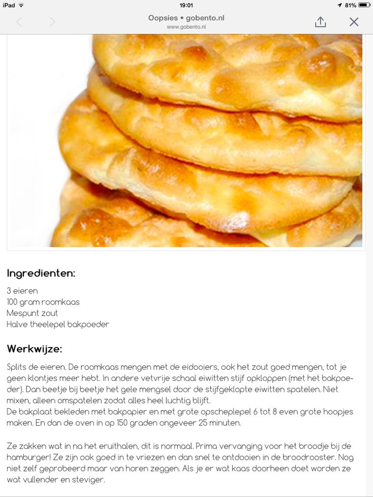Koolhydraat vrij broodje