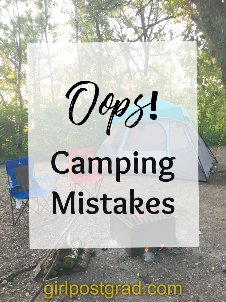 Tips for what to pack for a camping trip with some funny stories to go with it. #Canada #Camp #Blog #Tips #Hacks