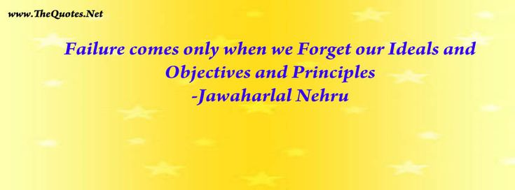 Jawaharlal Nehru Quote  Failure comes only when we Forget our Ideals and Objectives and Principles. #Nehruquotes #quote