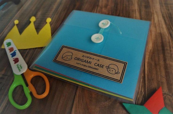 絶対0円!折り紙の収納に困ってるママ必見!クリアファイルをリメイクして簡単折り紙ケース LIMIA (リミア)