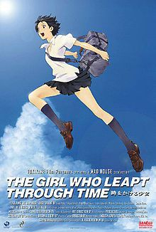 The Girl Who Leapt Through Time (2006 film) - Wikipedia, the free encyclopedia