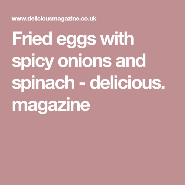 Fried eggs with spicy onions and spinach - delicious. magazine