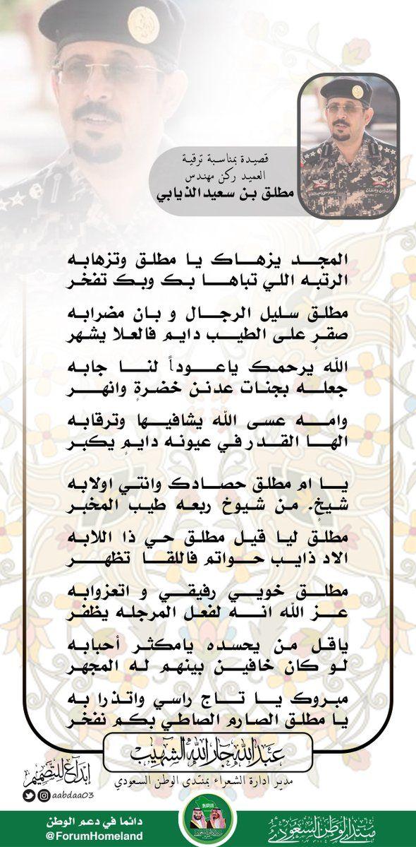 اجمل ابيات الشعر العربي الفصيح في الحكمة Arabic Calligraphy Calligraphy