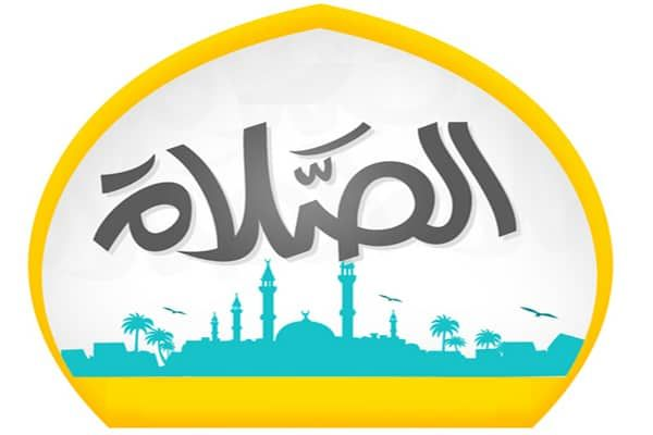 حكم صلاة الفجر بعد طلوع الشمس متعمدا Tech Company Logos Company Logo Sticker Store
