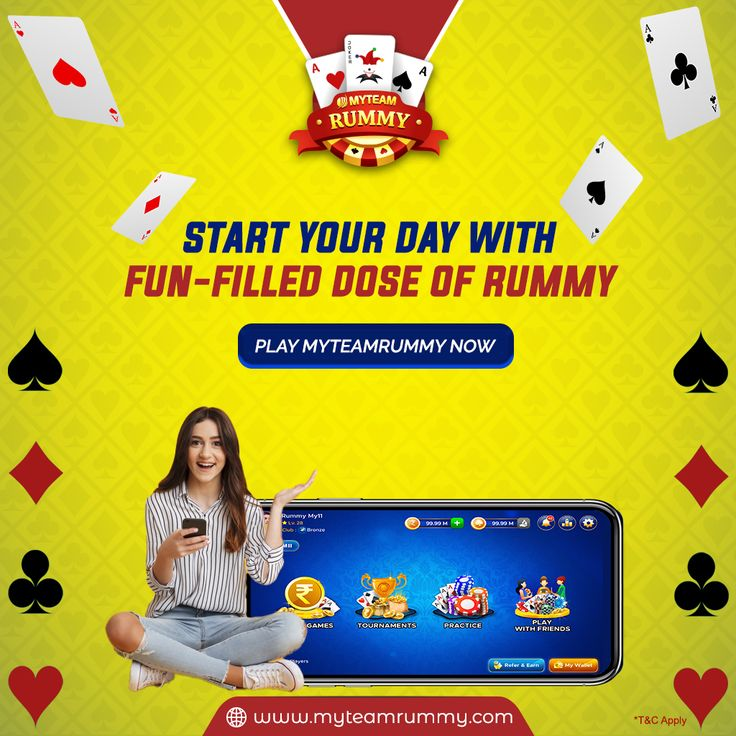 Have a Daily Dose of Rummy in 2020 Rummy, Rummy online