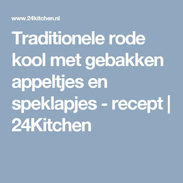 Traditionele rode kool met gebakken appeltjes en speklapjes - recept | 24Kitchen