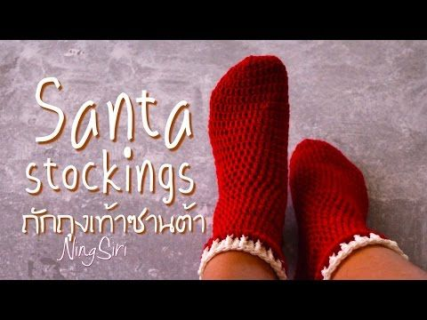 Crochet Christmas Stockings - YouTube