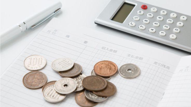 貯金を本当に増やすなら食費節約は二の次だ 小銭にこだわらず、住居費や保険を見直そう