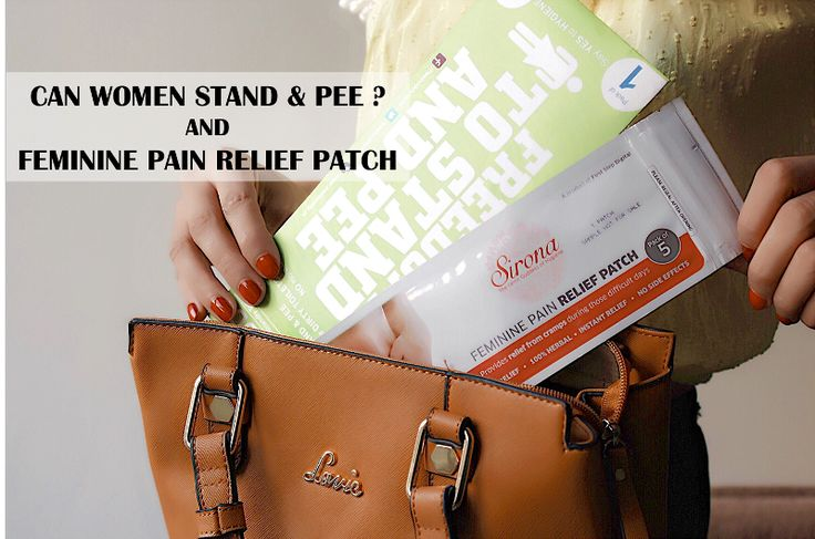 CAN WOMEN STAND & PEE? AND EASY WAY TO DEAL WITH PERIOD CRAMPS