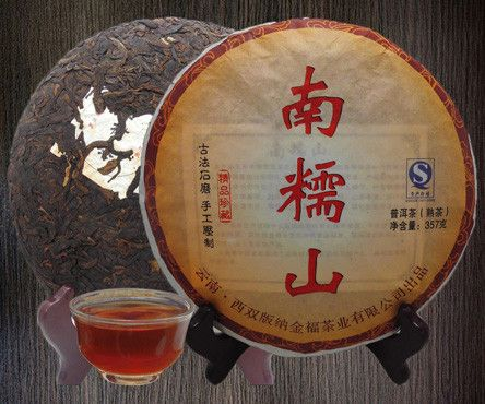 [jingfu] brand,China pu erh Raw tea puerh pu er tea 357g Slimming beauty organic health Black tea ,puer tea