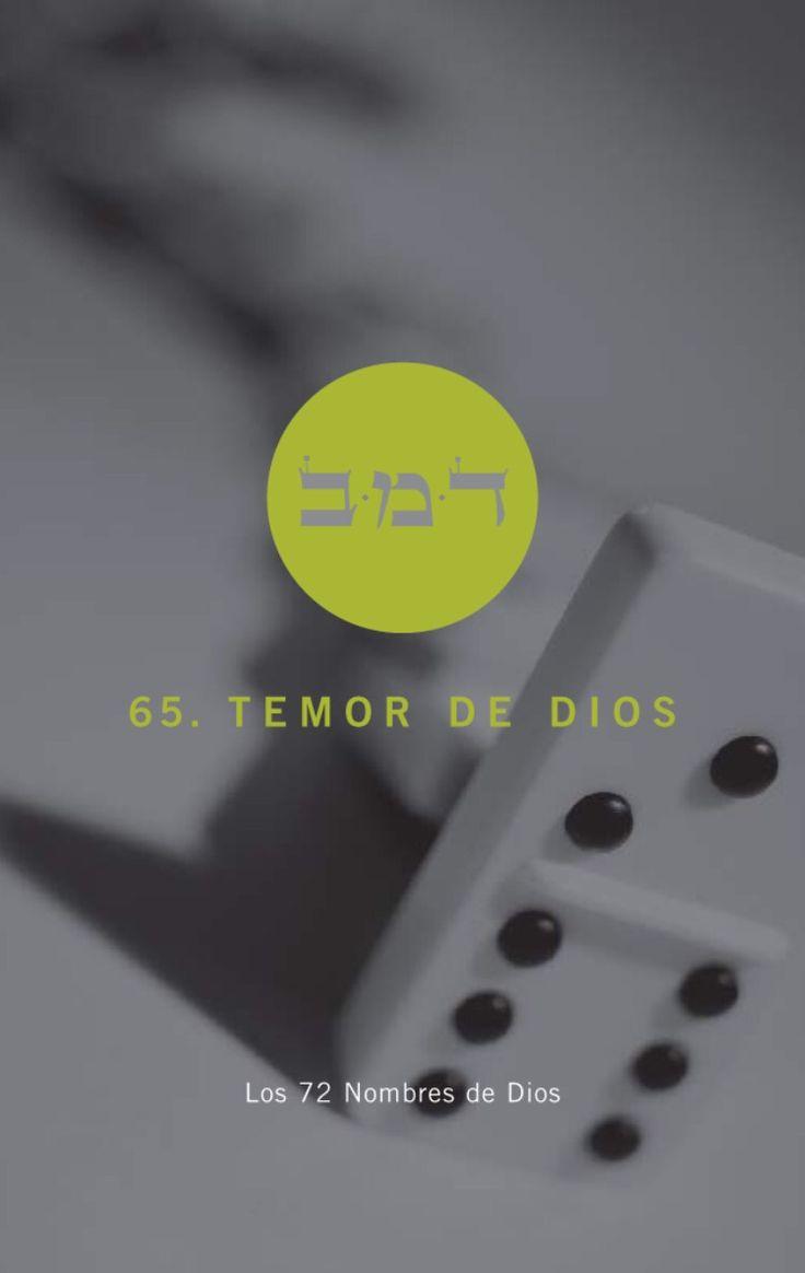 Temor de Dios