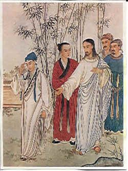 ChineseJesus - Jesus and the rich young man - Wikipedia, the free encyclopedia Chinese depiction of Jesus and the rich man (Mark 10) - 1879, Beijing, China