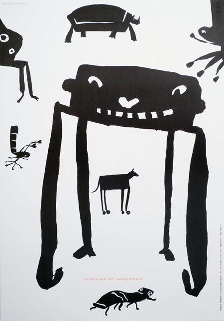 Animal furniture, Aimo Katajamäki for Vivero.