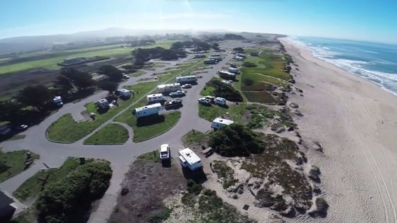 Half Moon Bay Sb Campground August 15 2017 Coastal California Hotels In 2018 Camping
