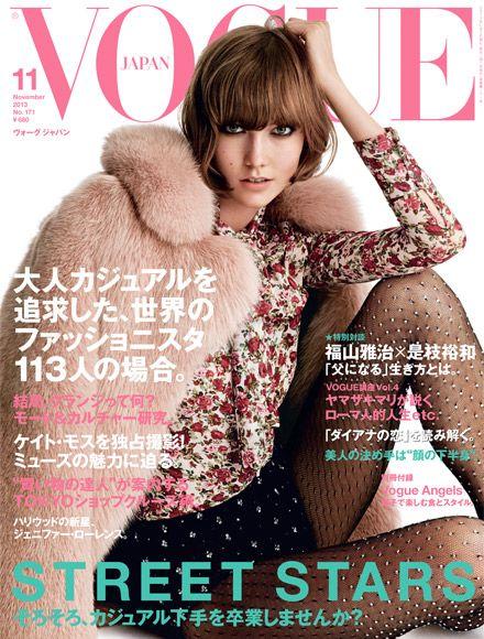 Vogue Japan 2013