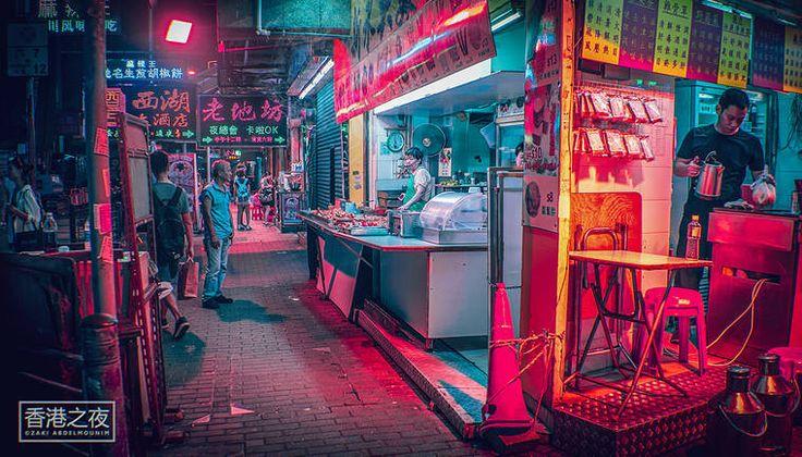 À travers sa série intituléeNeo Hong Kong, le photographeZaki Abdelmounim a cherché à capturer l'atmosphère très particulière des nuits de Hong Kong