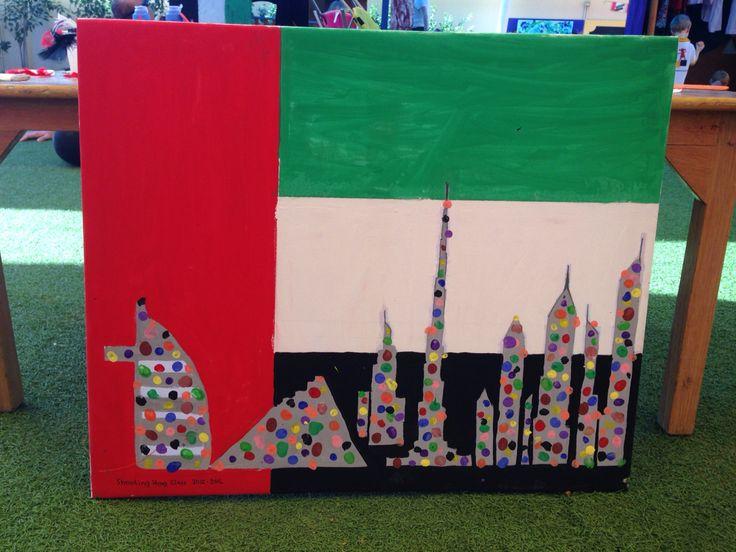 UAE flag canvas
