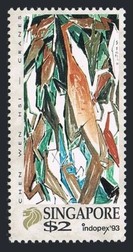 "1993 International Stamp Exhibition ""INDOPEX '93"" - Surabaya, Indonesia. Abstract design: Crane, by Chen Wen Hsi."