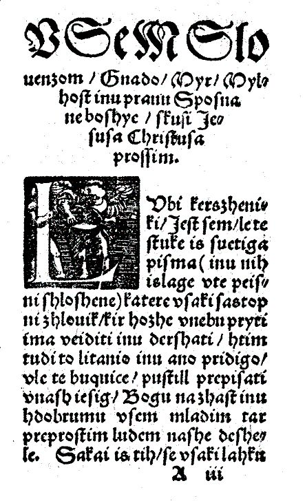 First book printed in slovenian language - Catechismus from 1550/51 #PrimozTrubar #Slovenia #FirstBook #SlovenianLanguage #FirstBookInSlovenianLanguage