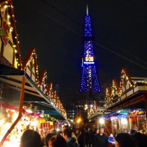 さっぽろ・ミュンヘンクリスマス市(札幌市中央区大通公園) ※毎年10月末頃から12月24日まで開催。