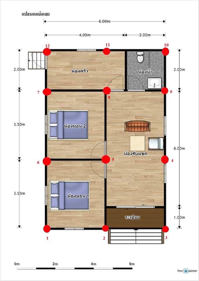 Low Cost Home Plans 2021 Di 2021 Denah Rumah Denah Rumah Kecil Denah Desain Rumah