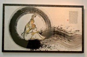 Article on mongolian calligraphy
