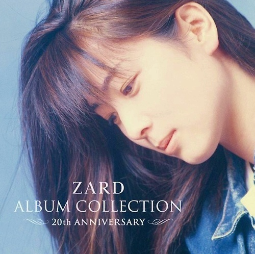 ZARD ALBUM COLLECTION~20th ANNIVERSARY~: Album Collection 20Th, Galleries, Album Collections, Zard Album, Sakai Izumi, Japanese Album, Japan Album, Zard Izumi Sakai, Products